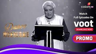 Dance Deewane   डांस दीवाने   Dance Deewane Celebrates 100 Years Of Indian Cinema   Promo - COLORSTV