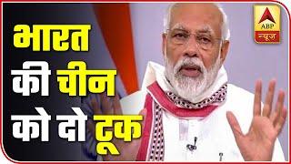India demands de-escalation along LAC   Audio Bulletin (01.07.2020) - ABPNEWSTV