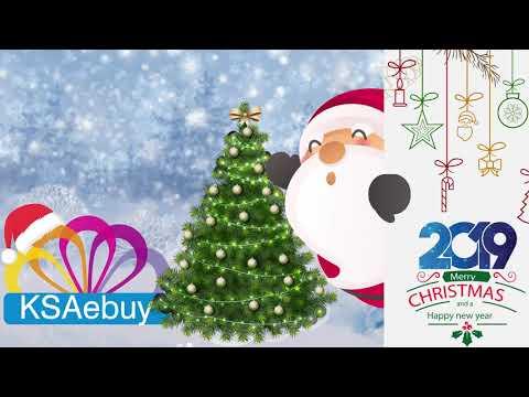 KSAebuy.com Merry Christmas and Happy 2019