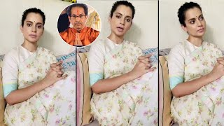Kangana Ranaut Reaction On Demolition Of Her Office | IG Telugu - IGTELUGU