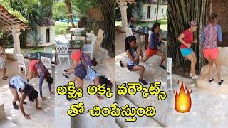 Lakshmi Manchu Mind Blowing Workout At Park | Latest Workout Of Lakshmi Manchu | Rajshri Telugu - RAJSHRITELUGU