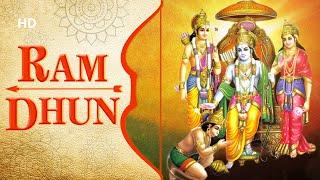श्री राम जय राम जय जय राम | Shri Ram Dhun | Shri Ram Jai Ram Jai Jai Ram - BHAKTISONGS