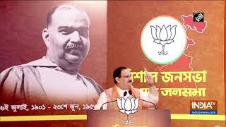 BJP President JP Nadda remembers Dr. Syama Prasad Mookerjee - INDIATV