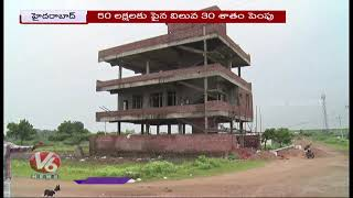 Telangana Govt Hike Price Of Lands backslashu0026 Apartment Plots | V6 News - V6NEWSTELUGU