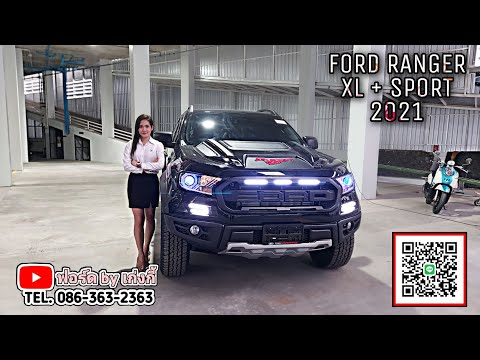 New-Ford-Ranger-Opencab-XL+-Sp