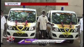 Chalasani Malathi Trust Donated Two Ambulances For Telangana Seva Bharathi | Hyderabad | V6 News - V6NEWSTELUGU