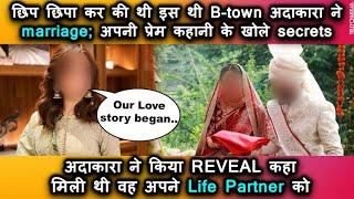 Chhup chip kar ki thi is mashoor B-town adakara ne shaadi; kiya share apni love story ke bare mei - TELLYCHAKKAR