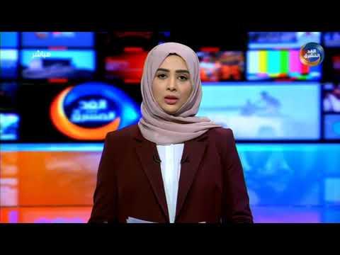 موجز أخبار الثامنة مساءً | تدشين صرف أراضي المواطنين في بلوكات بير فضل بمحافظة عدن(29أكتوبر)