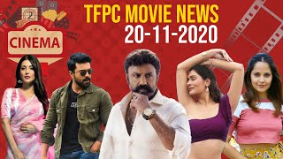 TFPC Movie News Today - Nov 20 , 2020 | Entertainment | Gossips | Shootings | Actors | Hits | Flops - TFPC