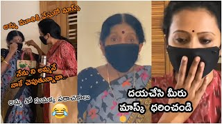 Anchor Suma Kanakala Hilarious Fun With Her Mother  |Suma Requests To Wear Mask | TFPC - TFPC