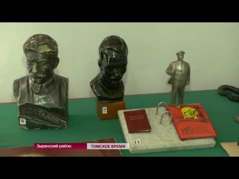 В селе Зырянка открылась экологическая выставка