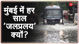 मुंबई में बह गए बीएमसी के दावे, सड़कें बन गईं तालाब | Mumbai Edition | Mumbai Rainfall - ZEENEWS