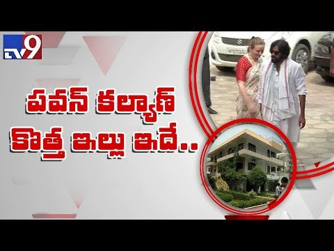 Pawan Kalyan steps into rented home with son Akira Nandan in Vijayawada