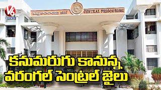 TS Govt To Convert Warangal Central Jail Into Super Speciality Hospital | V6 News - V6NEWSTELUGU
