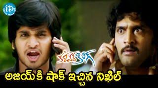 Nikhil reveals his plan to Ajay | Kalavar King Scenes | Shwetha Basu | Venu Madhav | iDream Movies - IDREAMMOVIES