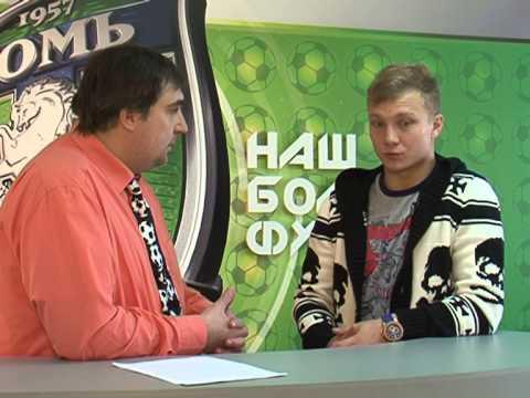 Гость программы НБФ - Павел Игнатович