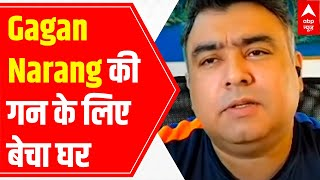Gagan Narang reveals how his parents sold house to buy a gun for him | Jeetega India e-Conclave - ABPNEWSTV