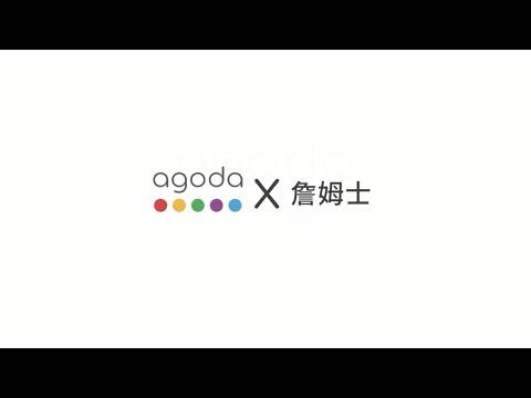 《臺北臺中米其林指南2020》推介店家
