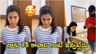 Rashmika Mandana cute funny At Venky Kudumula Birthday Celebrations | Rashmika Cute Expressions - RAJSHRITELUGU