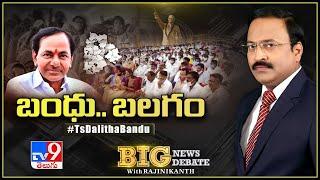 తెలంగాణలో ఎలక్షన్ టాక్ సైడ్ అయిందా? || Big News Big Debate - TV9 - TV9