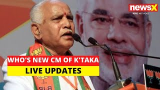 LIVE: BJP Legislature Party Meet Today At 7PM, Capitol Hotel | Who Next In K'taka? | NewsX - NEWSXLIVE