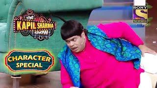 "Bachha Gets Beaten For His 'Jocks""   The Kapil Sharma Show Season 2   Character Special - SETINDIA"