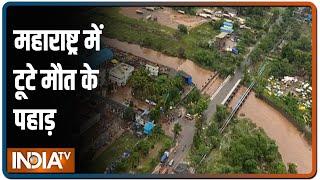 Maharashtra में टूटा मौत का पहाड़, Raigad में लैंडस्लाइड से 37 लोगों की मौत - INDIATV