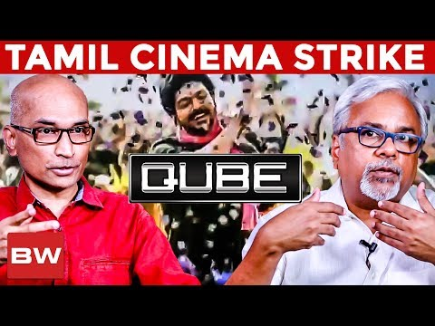 connectYoutube - QUBE's answers to Tamil Cinema strike | Jayendra | Senthil | MY240