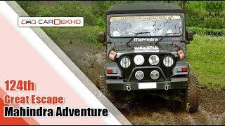 124th great escape ft.mahindra एडवेंचर | कारदेखो.कॉम