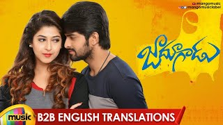 Jadoogadu Back To Back Video Songs With English Translations | Naga Shourya | Sonarika | Mango Music - MANGOMUSIC