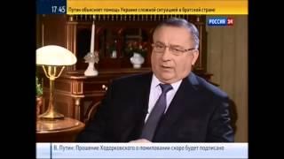 Интервью президента ОАО «АК «Транснефть» Н.П. Токарева