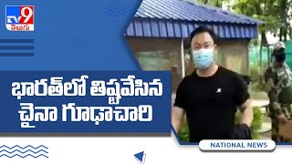 Arrest of Chinese spy who ran a hotel in Gurugram sparks verification drive in Gurugram - TV9 - TV9