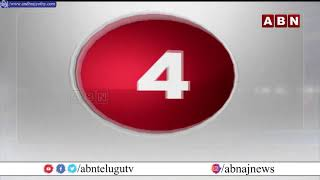 ABN Shorts    Top News Headlines    18-06-2021    ABN Telugu - ABNTELUGUTV