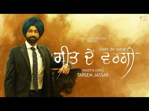 Geet De Wargi-Tarsem Jassar Full HD Video Song