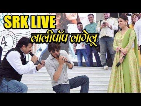 Shah Rukh Khan Sings 'Lalipop Lagelu' LIVE!