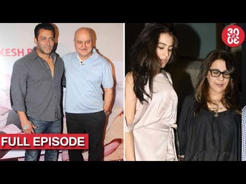 Salman Khan Comes To Anupam's Rescue | Amrita Restricts Sara From Dating Any Bollywood Star