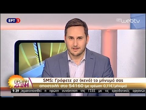 M. Γεωργιάδης / Πρωινή Ζώνη, ΕΡΤ1 /20-3-2017