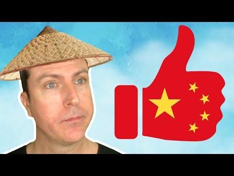 I ❤️ China!