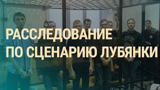 НТВ ФСБ против