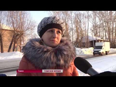 Выпуск новостей 26.01.2017
