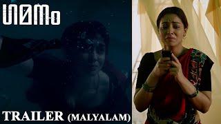 Gamanam Movie Official MALYALAM Trailer | Shriya Saran | Bithiri Sathi | Nithya Menen | IG Telugu - IGTELUGU