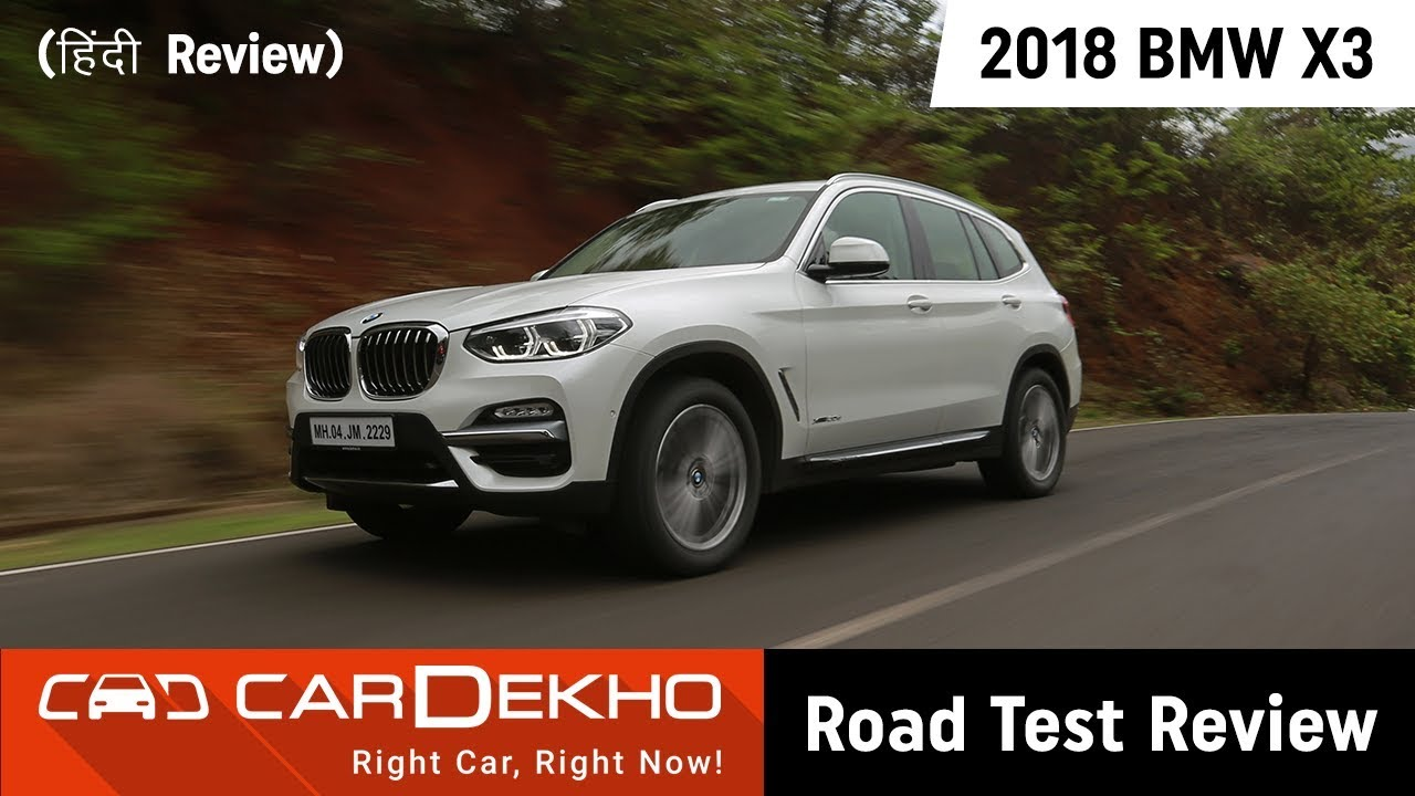2018 BMW X3 Review in Hindi