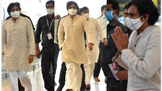 Pawan Kalyan Spotted @ Hyderabad Airport | Tollywood Celebrities Airport Videos - TFPC