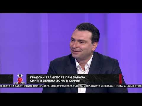 """""""Офанзива"""" на 21.03.2020 г.: Гост е Калоян Паргов от столичните социалисти"""