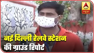 Coronavirus impacts earnings of Delhi Coolies: Ground Report - ABPNEWSTV