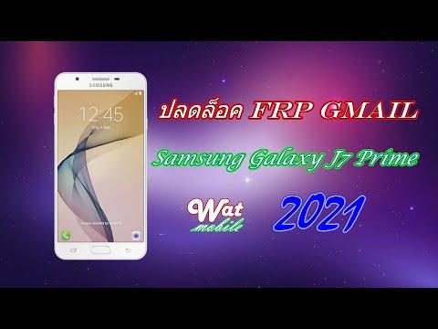 ปลดล็อค-frp-Gmail-samsung-Gala