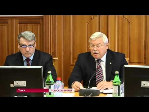 Губернатор Сергей Жвачкин провел очередное заседание антитеррористической комиссии