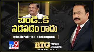Big News Big Debate: బండి..కి నడపడం రాదు : Motkupalli Narasimhulu -TV9 - TV9