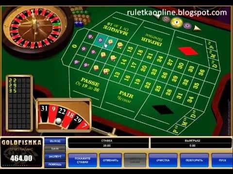 Секреты игры в казино молохов рулетка мартингейл отзывы