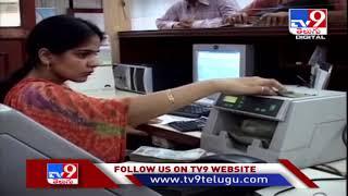 SBI Doorstep Banking: కస్టమర్లకు శుభవార్త.. ఎస్బీఐ డోర్స్టెప్ బ్యాంకింగ్.. ఇంటి వద్దకే సేవలు - TV9 - TV9